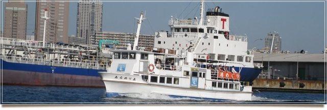 幕張メッセ沖合遊覧船,千葉,観光,おすすめ