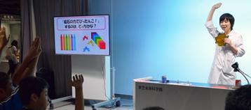 東芝未来科学館のサイエンスショー,東芝未来科学館,幼児,