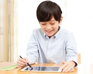 Z会小学生コース,小学生,おすすめ,教材