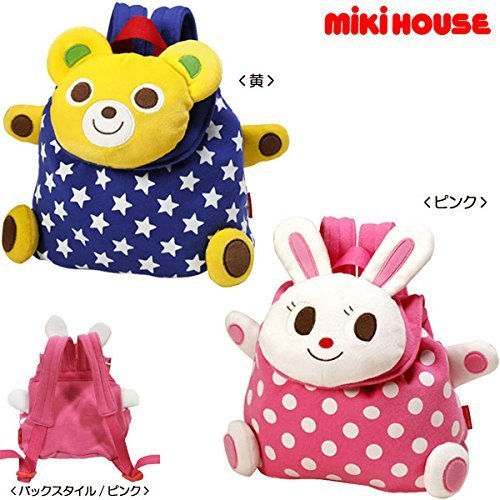 MIKIHOUSE(ミキハウス)プッチー&うさこ ミニリュック ---,ピンク,赤ちゃん,バッグ,