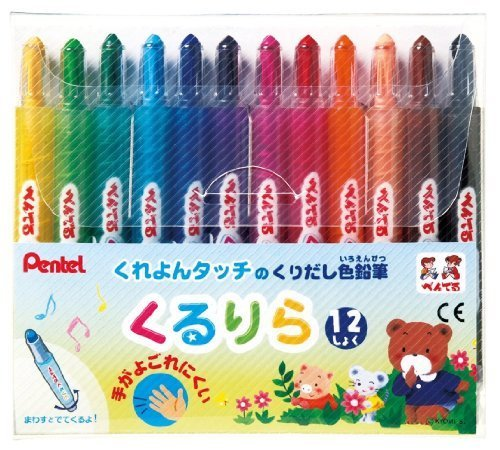 ぺんてる 色鉛筆 くるりら GTW-12 12色セット,子ども,文房具,