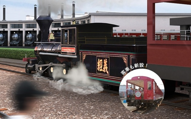 SLスチーム体験,京都,鉄道博物館,展示車両