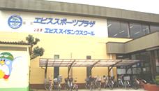 JSSエビススイミングスクール,堺市,スイミング,子ども