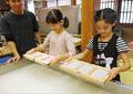 道の駅 たいら 和紙作り体験,富山,手作り,体験