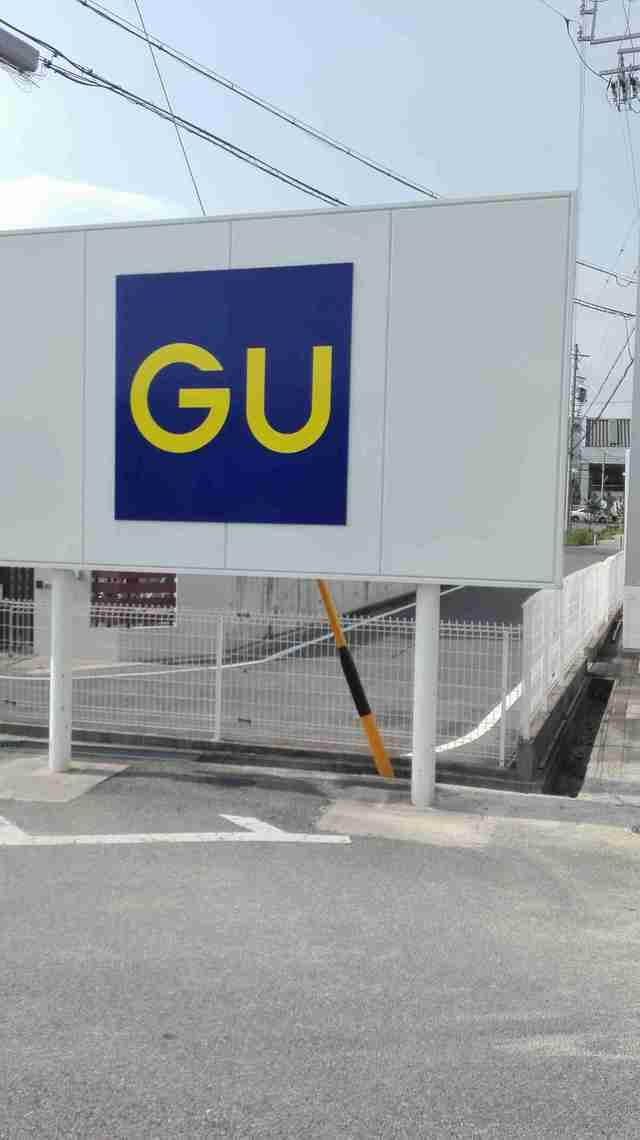 GUの店舗写真,GU,親子,コーデ