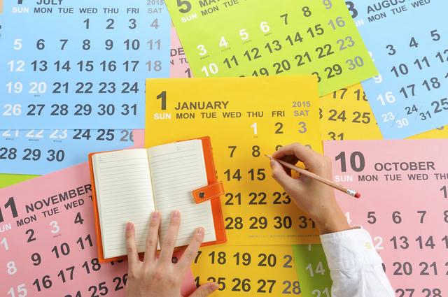 カレンダー,赤ちゃん,予防接種,スケジュール