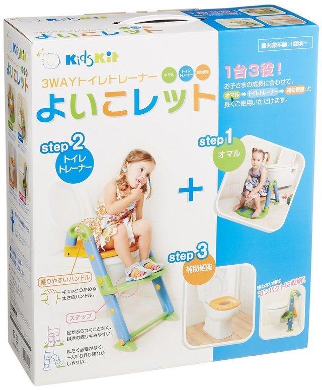日本育児3WAYトイレトレーナーよいこレット,トイレ,トレーニング,グッズ