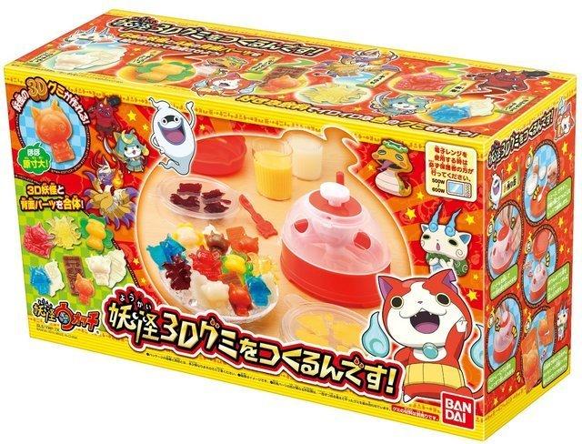 妖怪3Dグミをつくるんです!,クッキングトイ,お菓子,ハロウィン