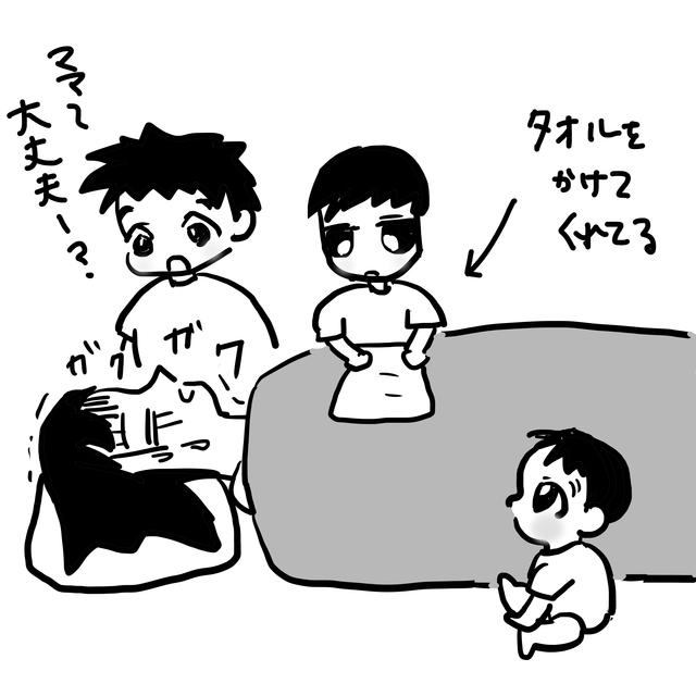 乳腺炎,育児,日記,授乳