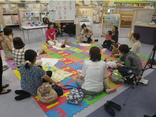 ベビーマッサージ教室,赤ちゃん,イベント,無料