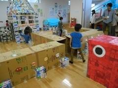 ちびっこ広場,新潟県,子育て支援,センター
