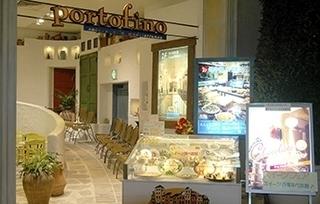 ポルトフィーノ(portofino) お台場ヴィーナスフォート,お台場,ランチ,ビュッフェ