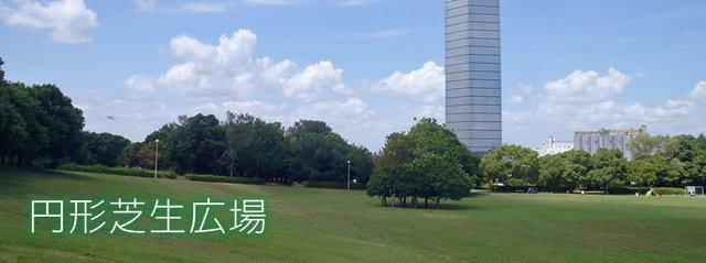 ,千葉,ピクニック,公園