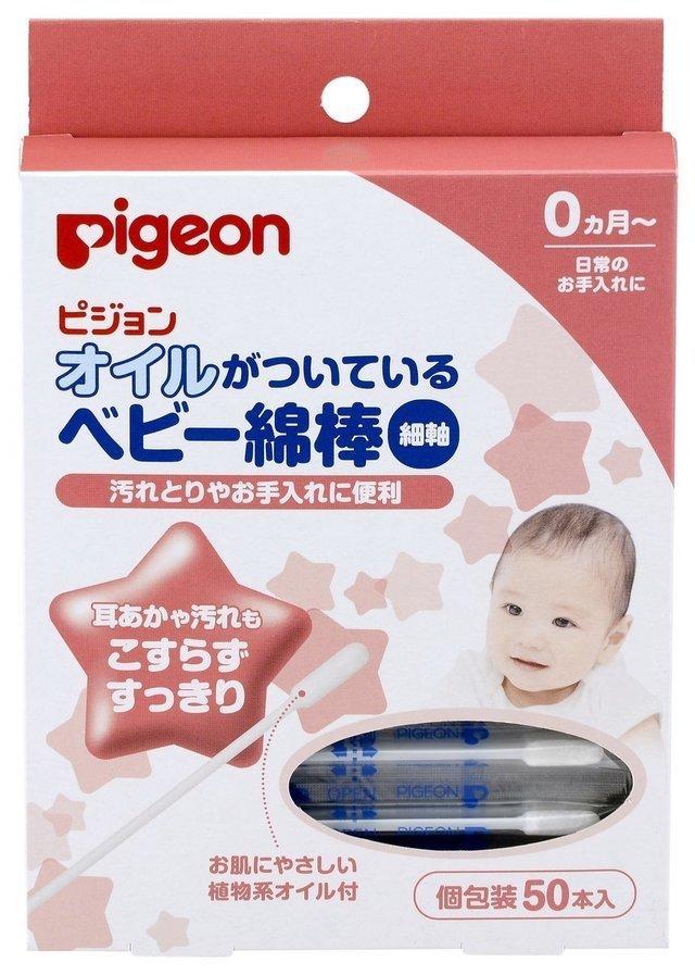 ピジョン オイルがついてるベビー綿棒(細軸タイプ) 50本入,新生児,用品,必要