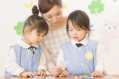伸芽会HPより,受験,東京,幼児教室
