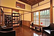 星と森と絵本の家,東京,子ども,遊び場