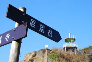 鷹取山,神奈川,ハイキング,コース
