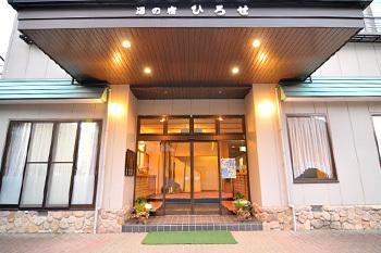 旅館 廣瀬屋,秋,キノコ狩り,ガイド