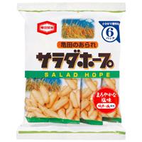亀田製菓「サラダホープ」,新潟,お土産,お菓子