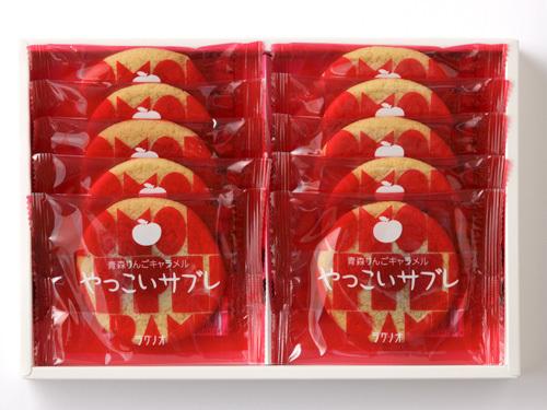 やっこいサブレ,青森県,りんご,お菓子