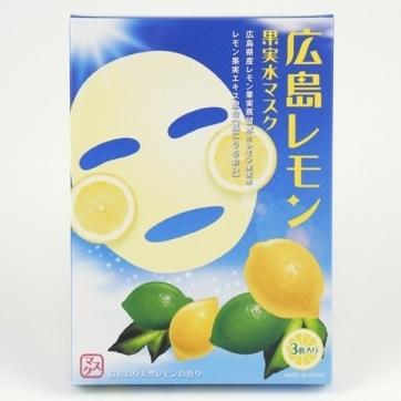 広島レモン果実水マスク,広島,レモン,お土産