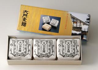 大門素麺,富山,おすすめ,お土産