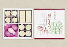 和三盆の干菓子,徳島,人気,お土産