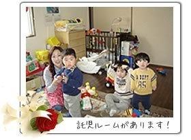 英陣薔薇 中川店,名古屋,ネイルサロン,おすすめ