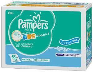 パンパース ふわふわシート 詰替え用,おしりふき,おすすめ,安い
