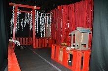 お化け屋敷,火の国,まつり,熊本