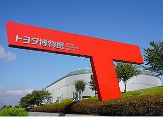 トヨタ博物館,愛知県,博物館,子ども
