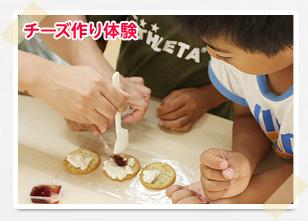 森永乳業中京工場,工場,見学,愛知