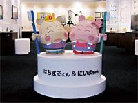 歯の博物館,名古屋,博物館,愛知