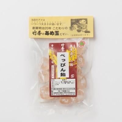 べっぴん飴,福島,アンテナショップ,MIDETTE