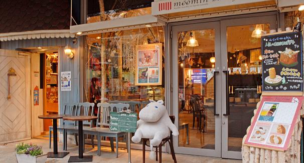 ムーミンベーカリー&カフェ,ランチ,食べ放題,東京都