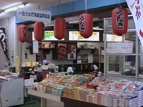 魚センター店,西尾,グルメ,愛知