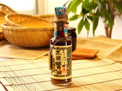 シークヮーサー黒糖醤油,沖縄,おすすめ,シークワーサー