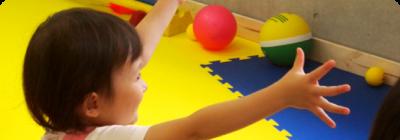 0歳からの運動教室フィジカルパーク,夏休み,スポーツ,イベント
