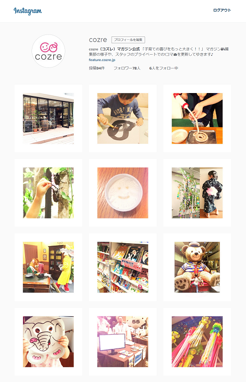 cozre(コズレ)マガジン公式Instagram,コズレ,公式,Instagram