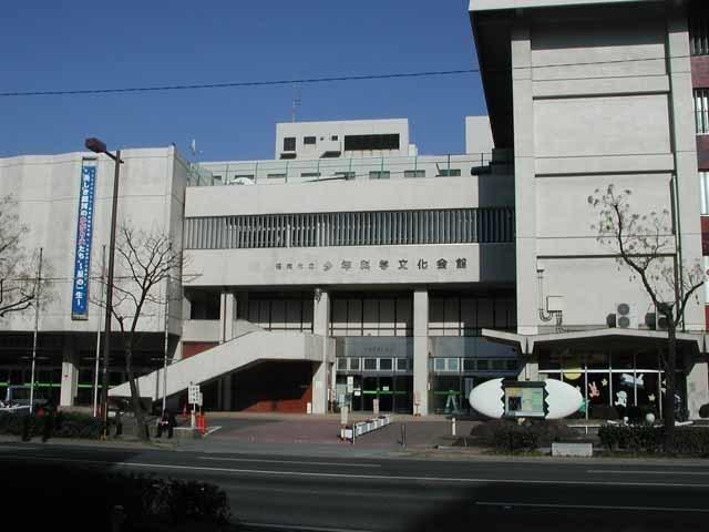 福岡市立少年科学文化会館,科学館,福岡,実験