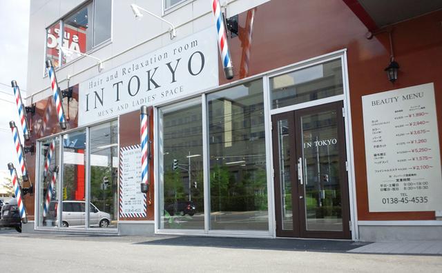 イン東京,北海道,子連れ,美容院