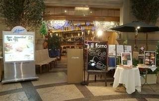 イルフォルノ外観,お台場,おしゃれカフェ,人気