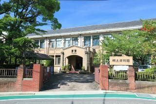 刈谷市郷土資料館,愛知県,徳川家康,郷土資料館