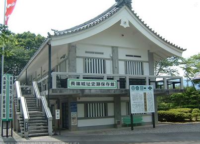 長篠城址史跡保存館,愛知県,徳川家康,郷土資料館