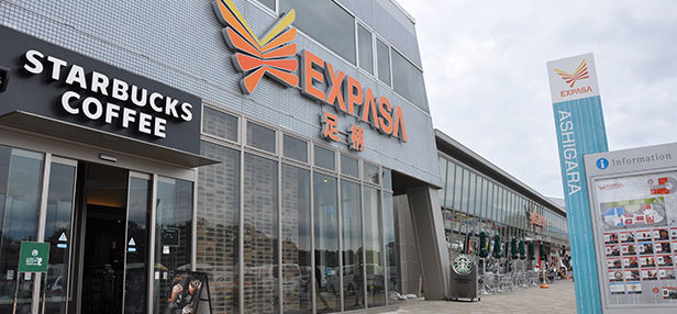 EXPASA足柄の画像,おすすめ,サービスエリア,東名高速
