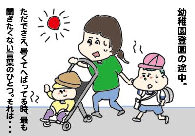 コメタパン育児絵日記,人気,育児,マンガ