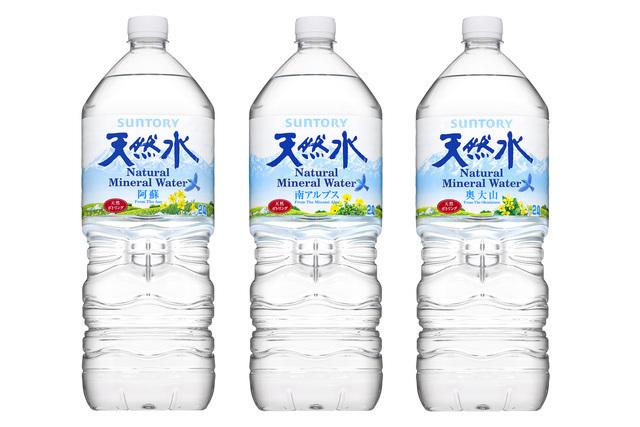 2Lペットボトル水,防災,台風,対策