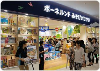 MARK ISみなとみらい店,雨の日,神奈川県,屋内遊園地