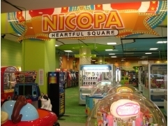 NICOPA 四季の森フォレオ店,雨の日,神奈川県,屋内遊園地