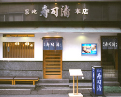 築地寿司清,築地市場,子連れランチ,新鮮